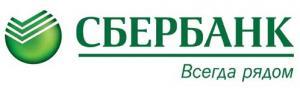 Сбербанк России - Доп.офис №2697/069