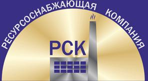 ООО «РСК г. Венёв»