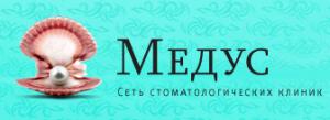 Стоматологическая клиника «Медус»