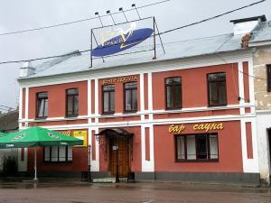 Центр досуга «Рандеву»